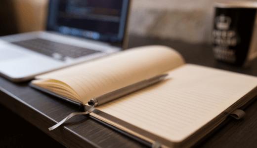 誰でもどんな本でも書ける!書評記事の書き方