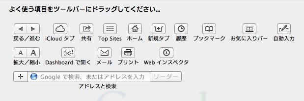スクリーンショット 2014-04-10 9.56.50