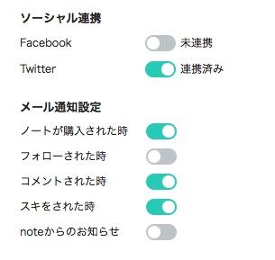 スクリーンショット 2014-04-16 10.39.43