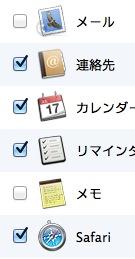 スクリーンショット 2014-04-10 9.53.49