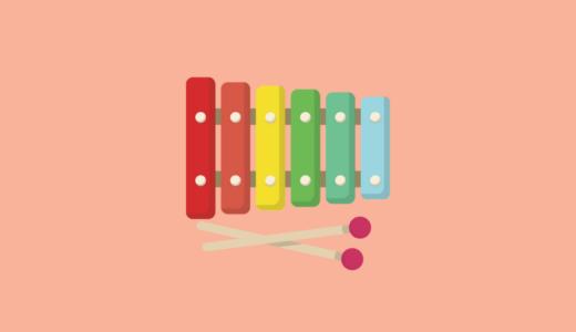 いろいろなサイトの配色パターンを参考にできるサービス