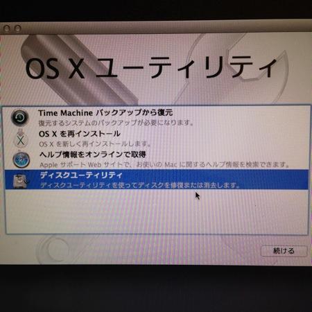 MAC_IMG02