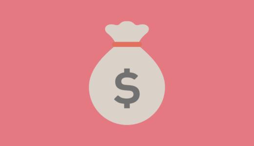 ブログ発信をするとお金を稼げる理由