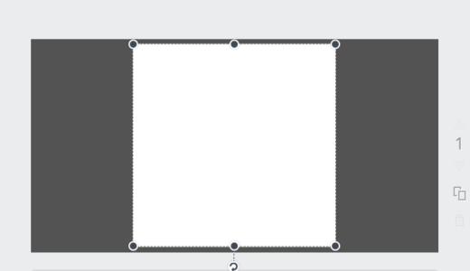 おしゃれなアイキャッチの作り方canvaの手順10ー表示された図形をドラッグして引き延ばして、左上の小さな四角をクリック