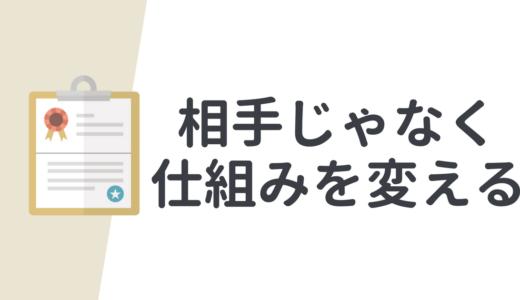 共働きの家事分担はアプリでタスク共有【iphone/Android両対応】