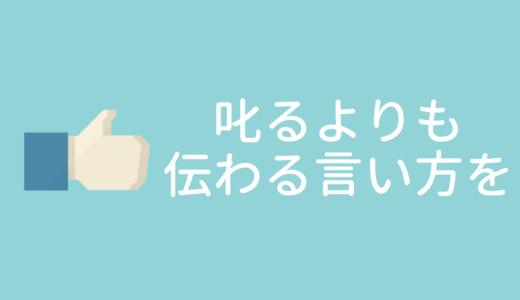 【共働き子育てノウハウ】イヤイヤ期でも100%成功している歯磨きのコツ