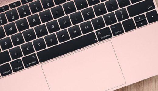 2019年もおすすめ!macbook無印こそノマド記事執筆に最適な3つの理由