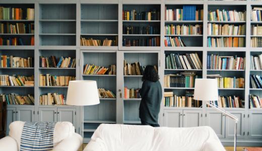 読書習慣のない30代社会人の割合は約50%!?本を読む習慣をつけるには