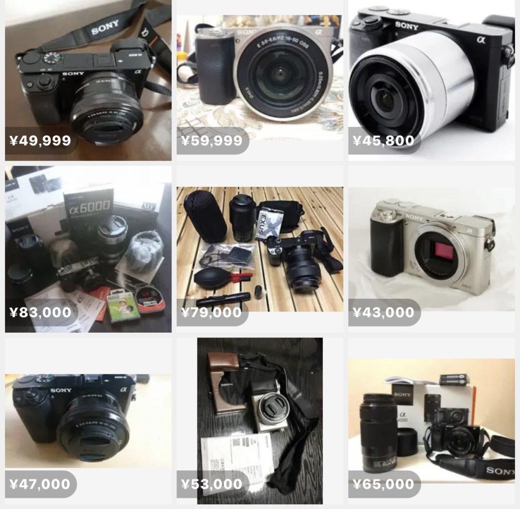 メルカリで型落ちのカメラ・レンズを早く売るコツ