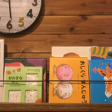 子どもに読書習慣をつけるためにした3つの工夫。習慣化は早いうちからがイイ!