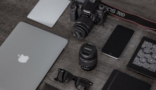 ミラーレスカメラのバッテリー持ち悪さ解決方法3つ!互換品やモバイルバッテリーで撮影時間を伸ばそう