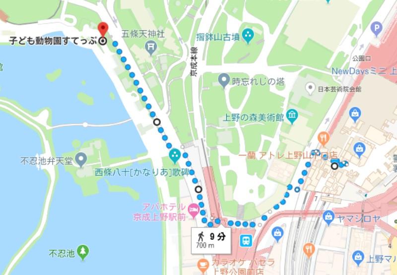 上野動物園[はじめてルーム]の近道