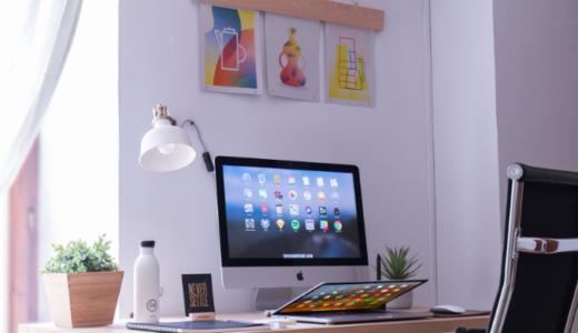ブログ執筆環境を快適にするデスク・チェア・アイテムまとめ