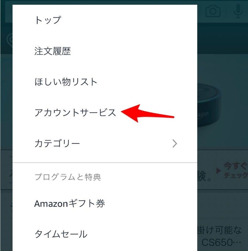 Kindle Previewer | Amazon Kindle ダイレクト・パブ …