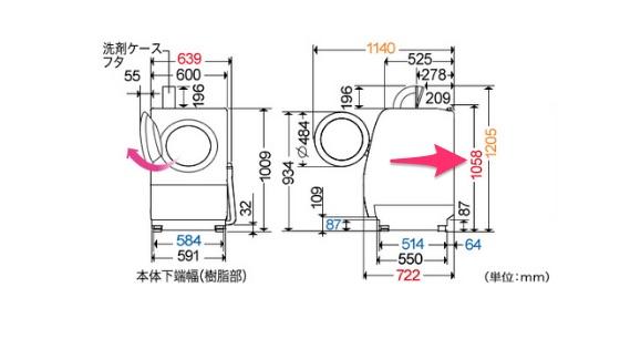 蛇口が低くてドラム式洗濯機が入らない!を解決する方法。賃貸でも可能な方法を紹介します