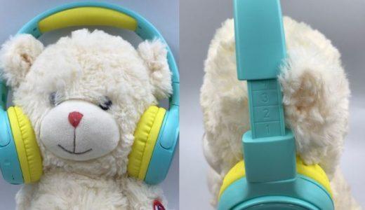 【SoundPEATS KIDSレビュー】有線・無線両対応で電池切れの心配なしのイチオシ子供用ヘッドホン